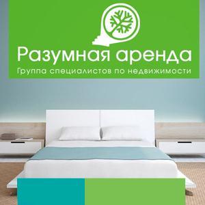 Аренда квартир и офисов Шацка