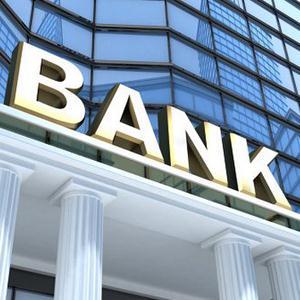 Банки Шацка