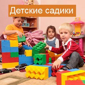 Детские сады Шацка