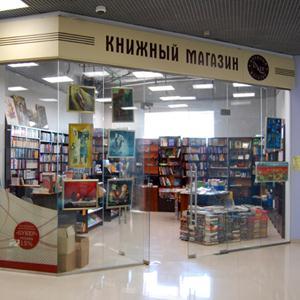 Книжные магазины Шацка