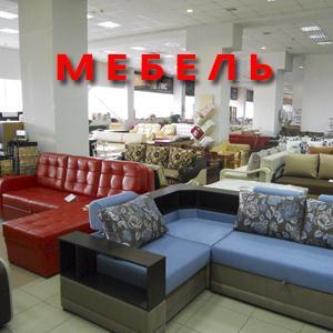 Магазины мебели Шацка