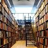 Библиотеки в Шацке