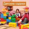 Детские сады в Шацке