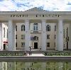 Дворцы и дома культуры в Шацке