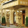 Гостиницы в Шацке