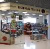 Книжные магазины в Шацке