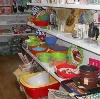 Магазины хозтоваров в Шацке