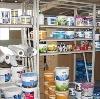 Строительные магазины в Шацке
