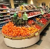 Супермаркеты в Шацке