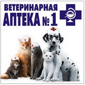 Ветеринарные аптеки Шацка